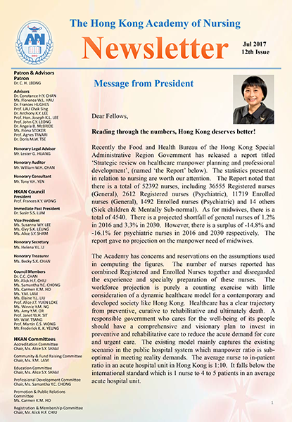 Twelfth Issue of HKAN Newsletter Front Page