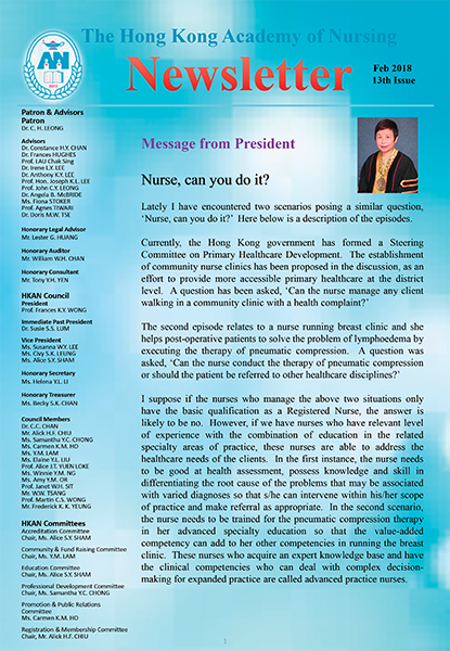 Thirteenth Issue of HKAN Newsletter Front Page