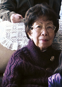 Ms. CHAN In Kuen, Beatrice