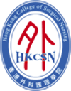 The Hong Kong College of Surgical Nursing